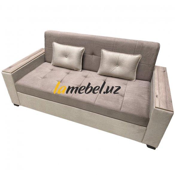 Диван-кровать «Авейру»